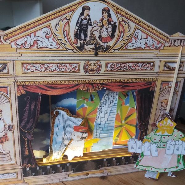 Papiertheater JoLi zum Papierfest im Stadtmuseum Deggendorf